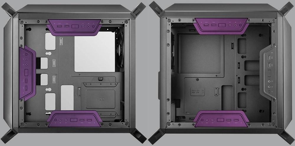 boitier cooler master masterbox q300p modular IO pannel