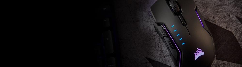 souris corsair gaming glaive rgb noir banner